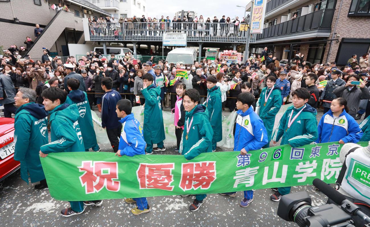 優勝パレードをする青学大陸上部員たち(撮影・中島郁夫)
