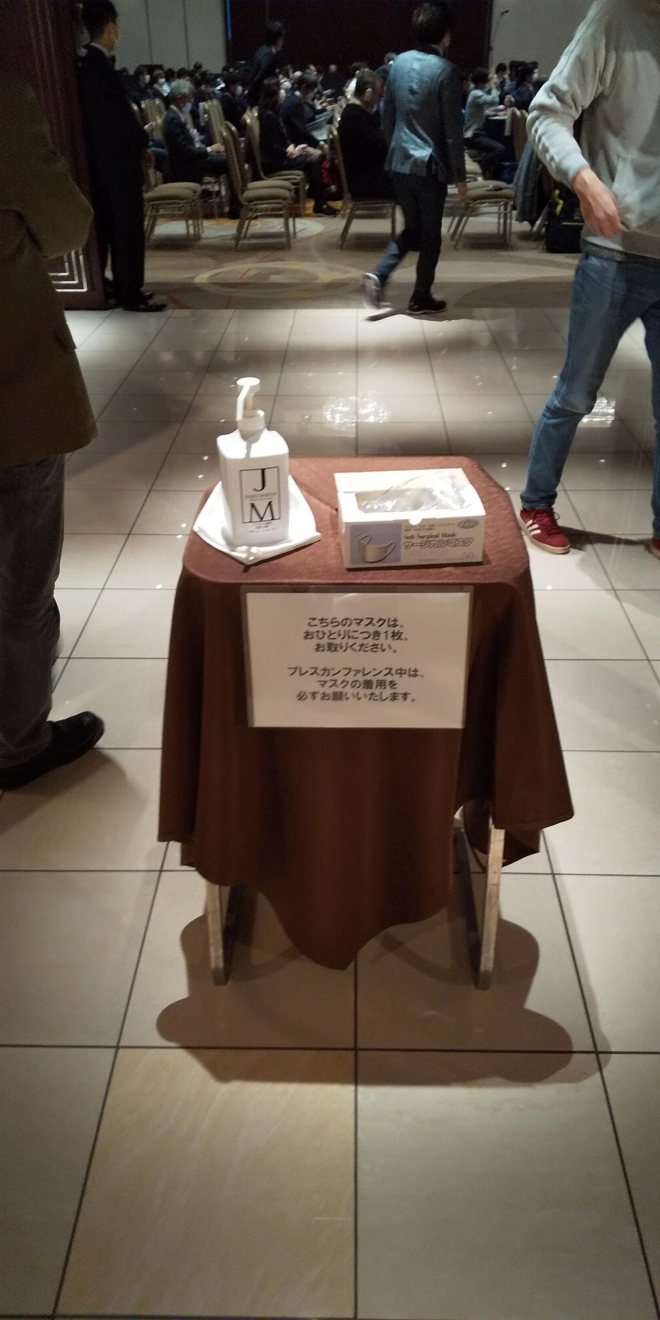 東京マラソンの有力選手会見では、新型コロナウイルス対策として、入り口にアルコール消毒液とマスクが設置された(撮影・益田一弘)