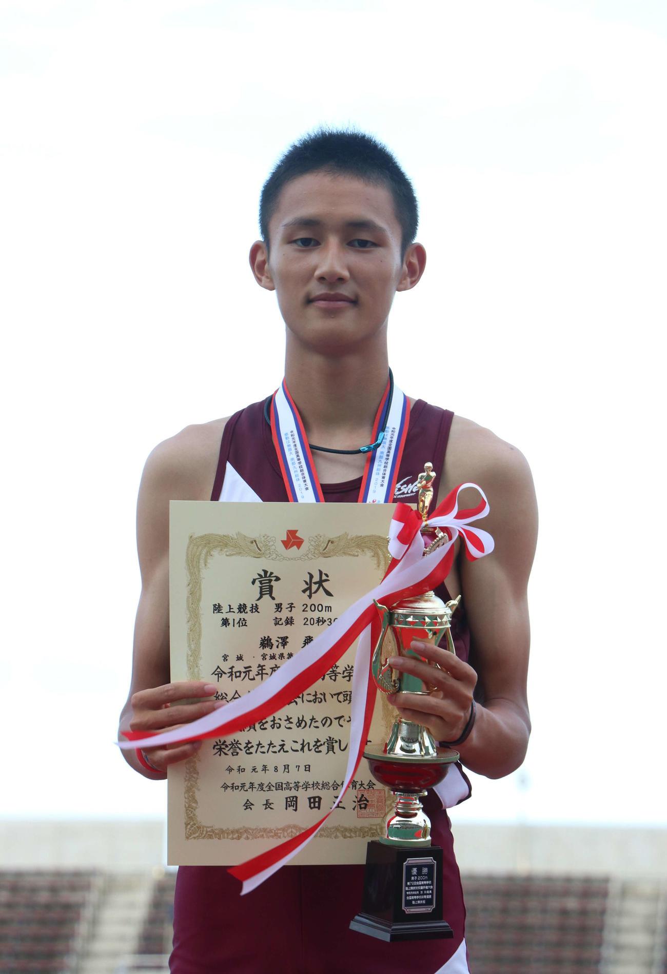 昨年8月7日、沖縄での全国総体で100メートルに続き200メートルも制し、男子陸上短距離2冠を達成した築館・鵜沢