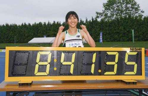 女子3000メートルで8分41秒35の日本新記録をマークし、笑顔でポーズをとる田中希実(代表撮影)