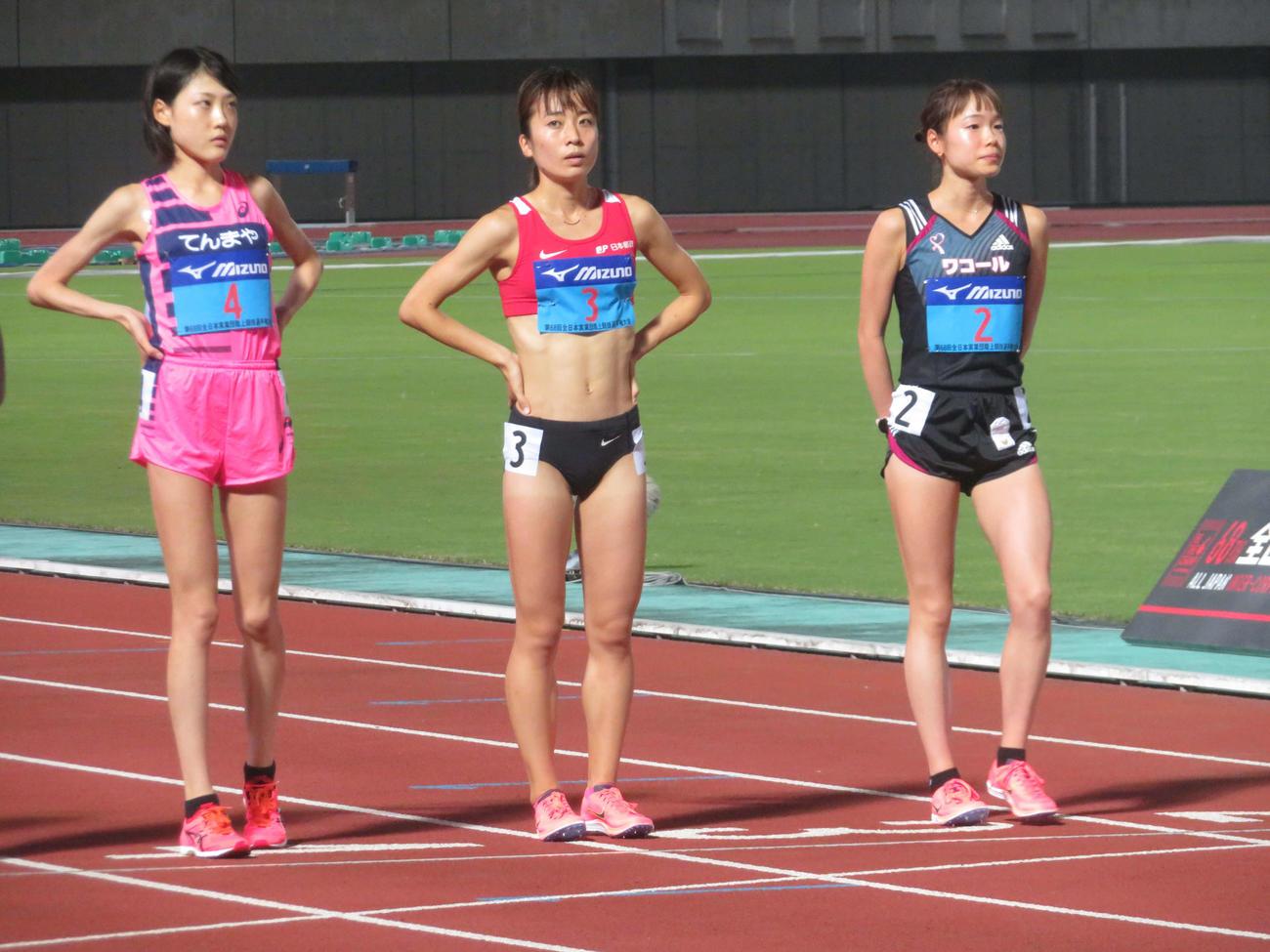 スタートラインに立つ左から前田穂南、鍋島莉奈、一山麻緒(撮影・上田悠太)