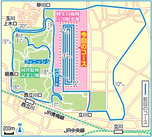箱根駅伝予選会の今回と前回のコース比較