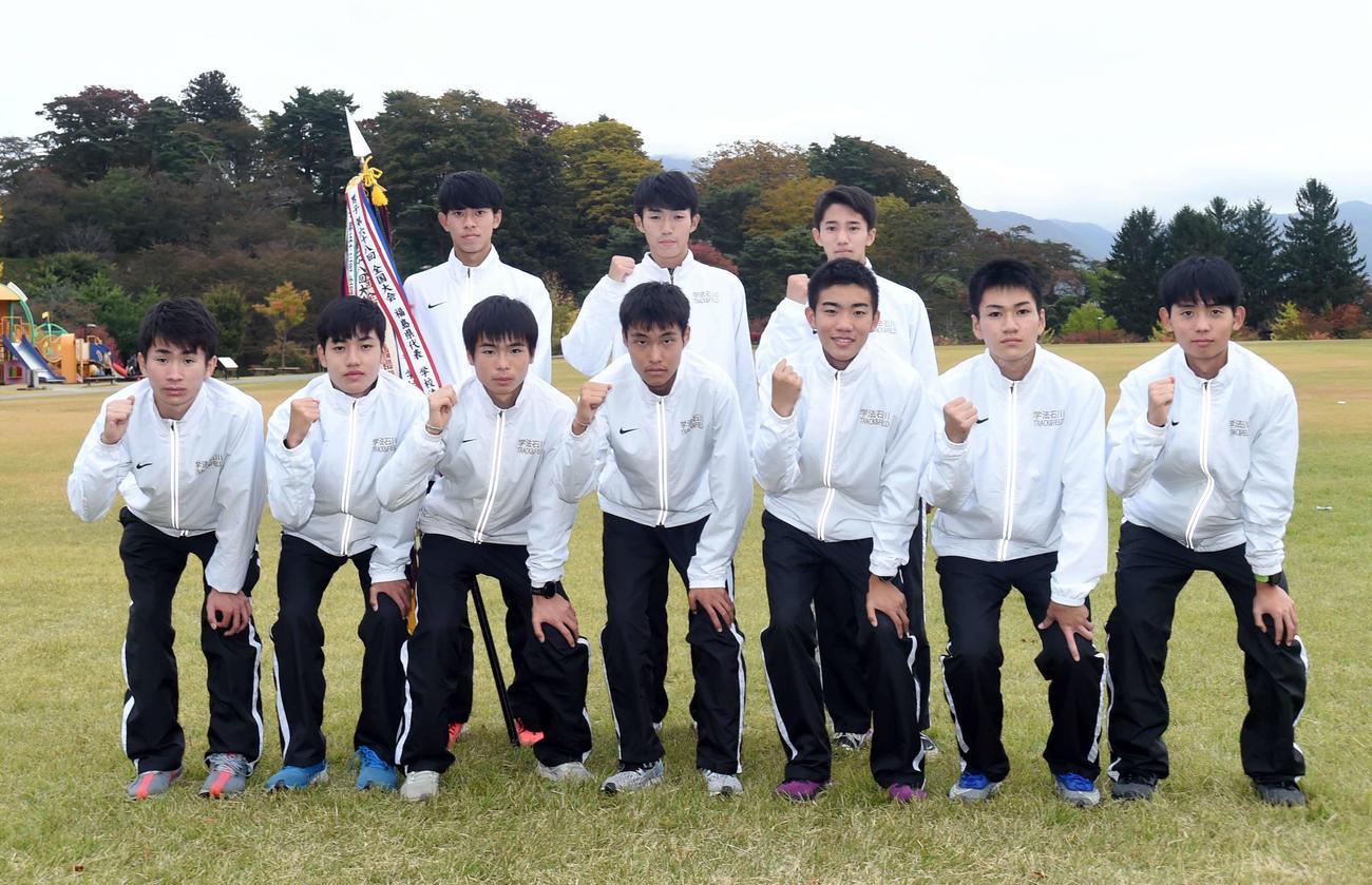 全国優勝を狙う学法石川の男子選手たち(撮影・相沢孔志)