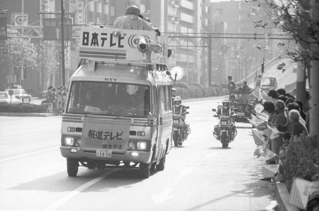 復路10区 テレビ東京に代わってこの大会から中継する日本テレビの放送車=1987年1月3日