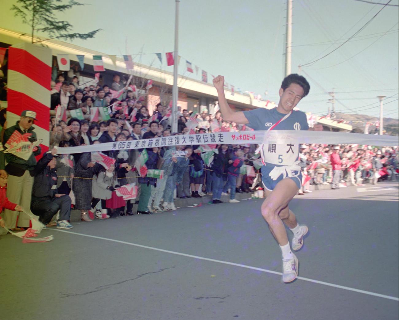 往路 2年連続の往路優勝を決めた順大の5区仲村明はガッツポーズでゴールイン=1989年1月2日