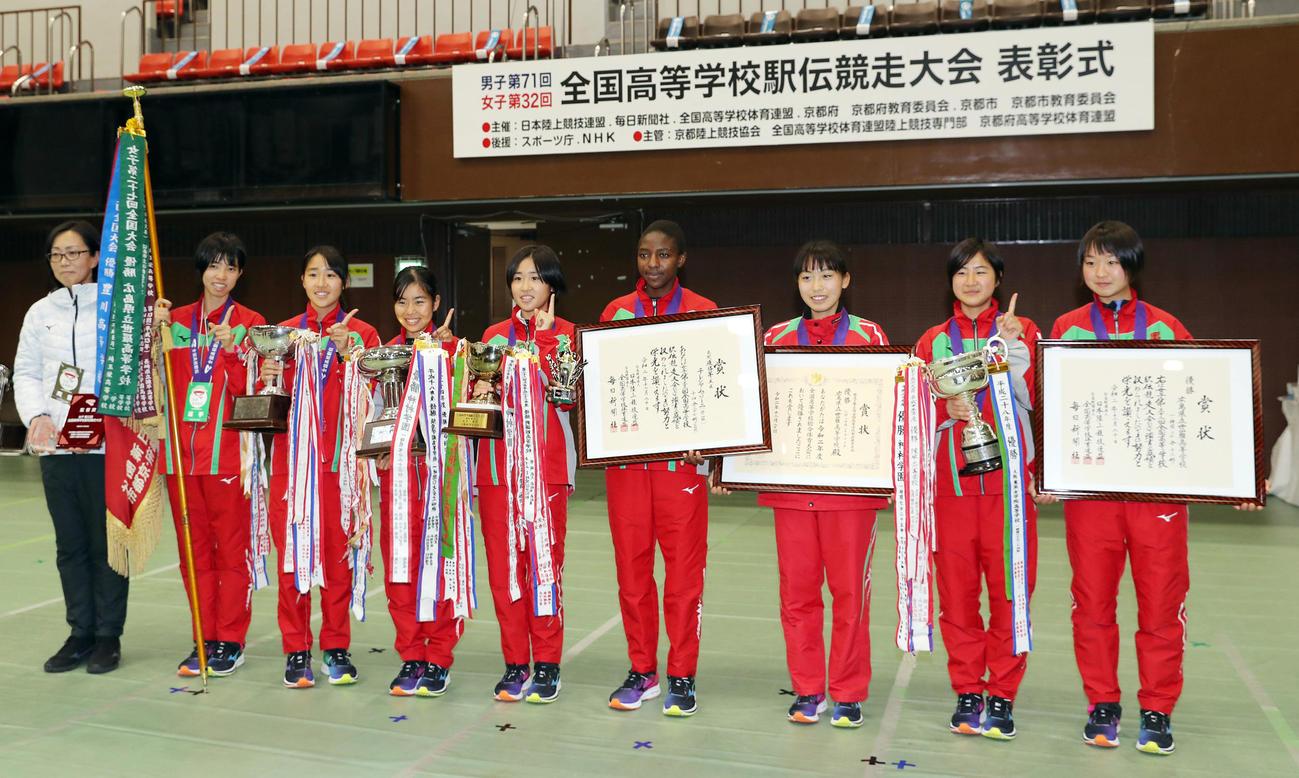 優勝し表彰式で笑顔を見せる世羅の選手たち(撮影・前田充)