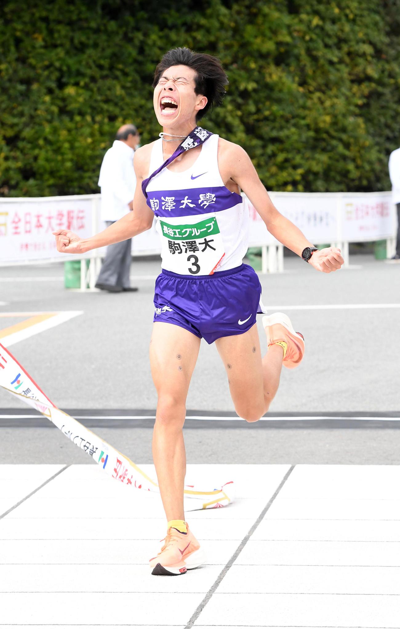 11月1日、全日本大学駅伝で優勝した駒大のアンカー田沢