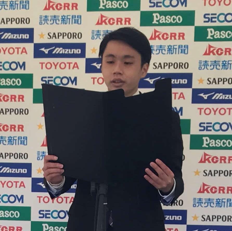 関東学生陸上競技連盟の山田幸輝幹事長