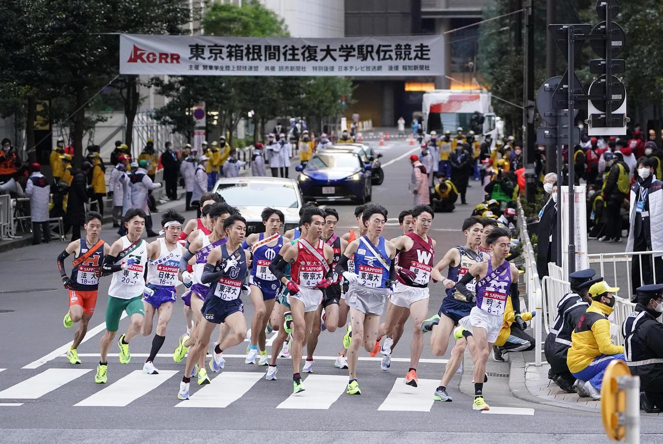 結果 2020 箱根 駅伝
