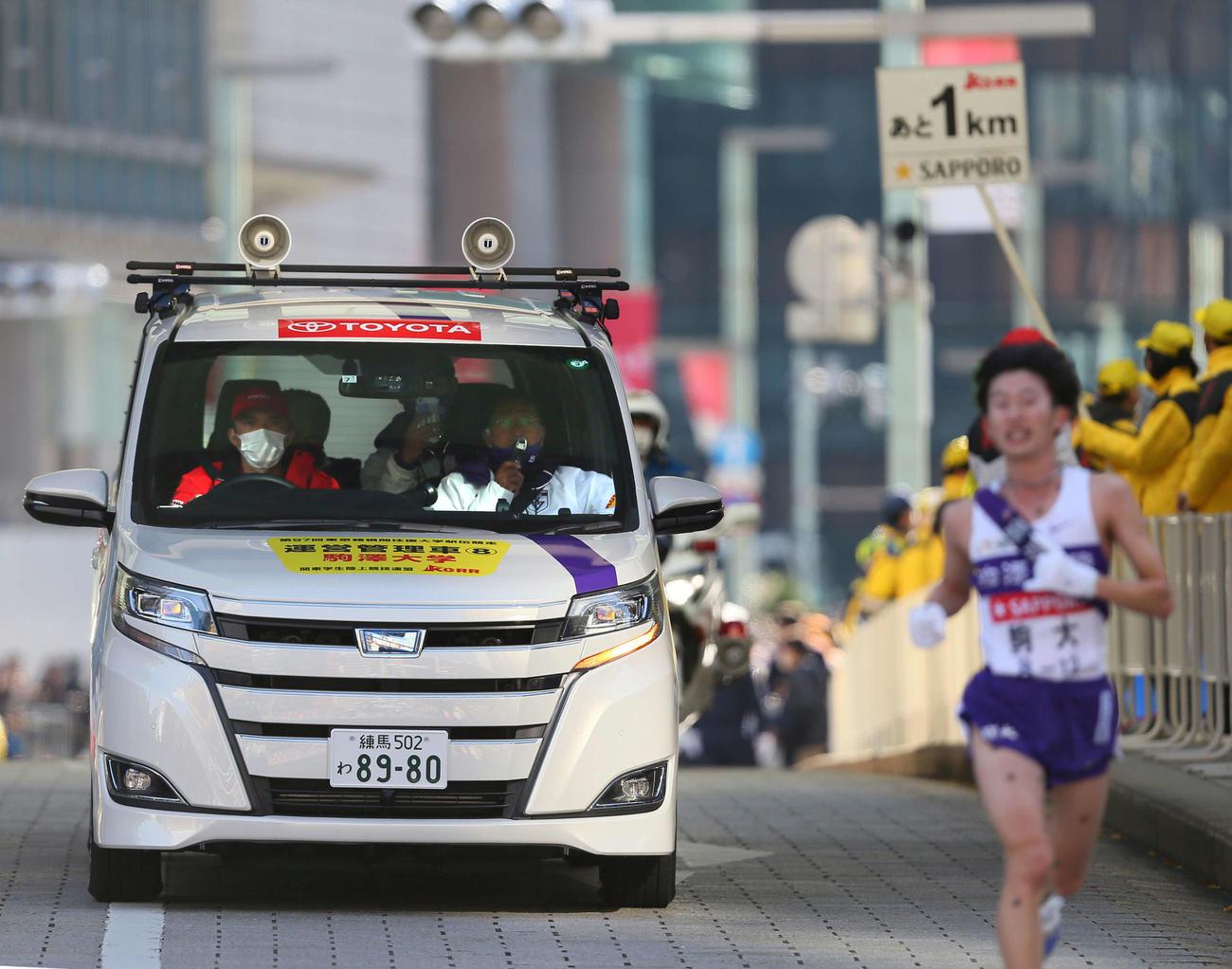 10区残り1キロで石川(右)に車から声をかける駒大・大八木監督(中央)(代表撮影)