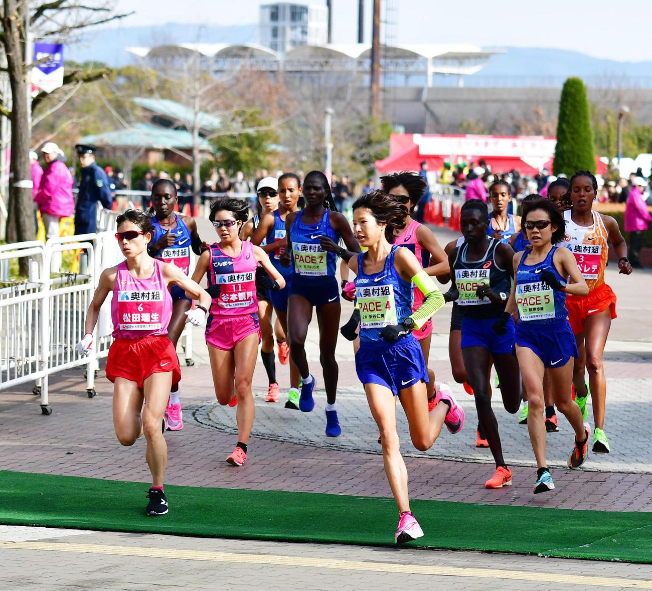 大阪 国際 女子 マラソン 2021 結果