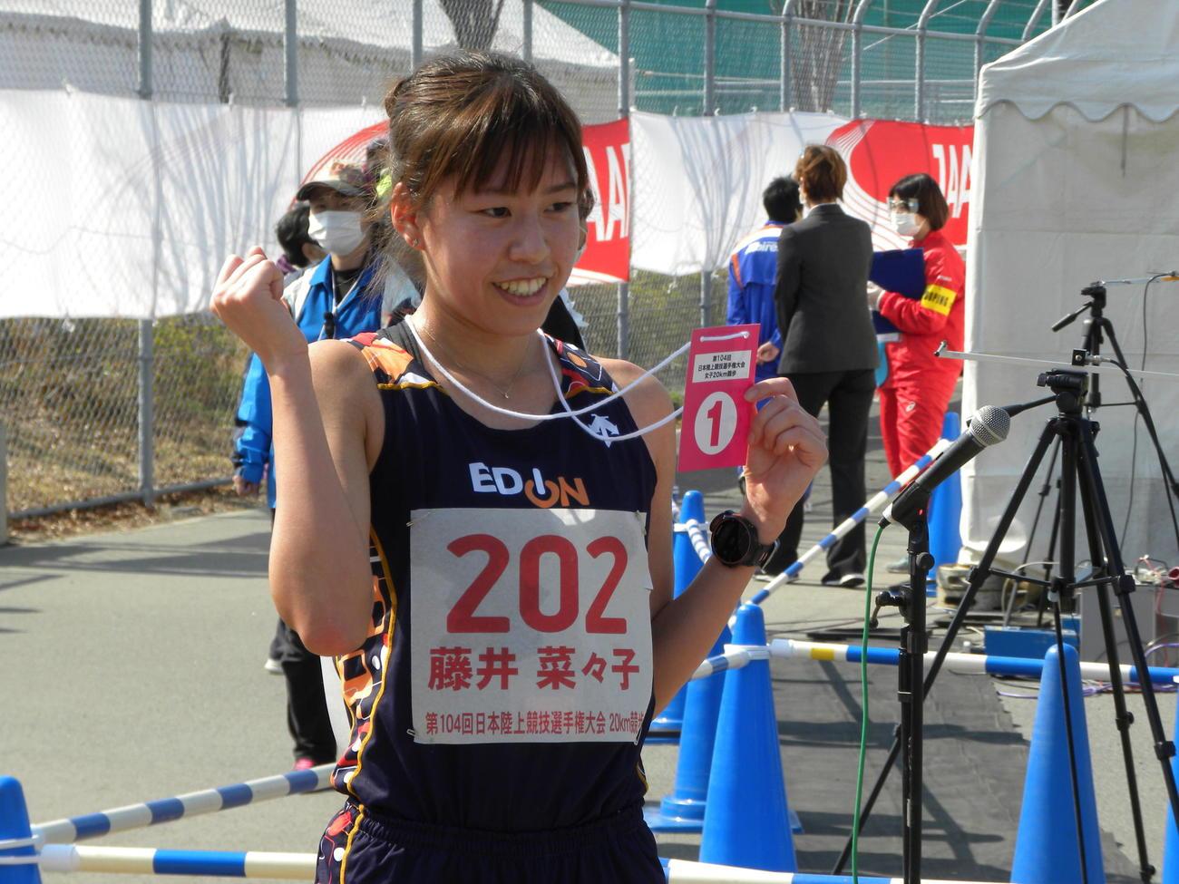 陸上の日本選手権女子20キロ競歩で初優勝し、ポーズを決める藤井菜々子(撮影・松本航)