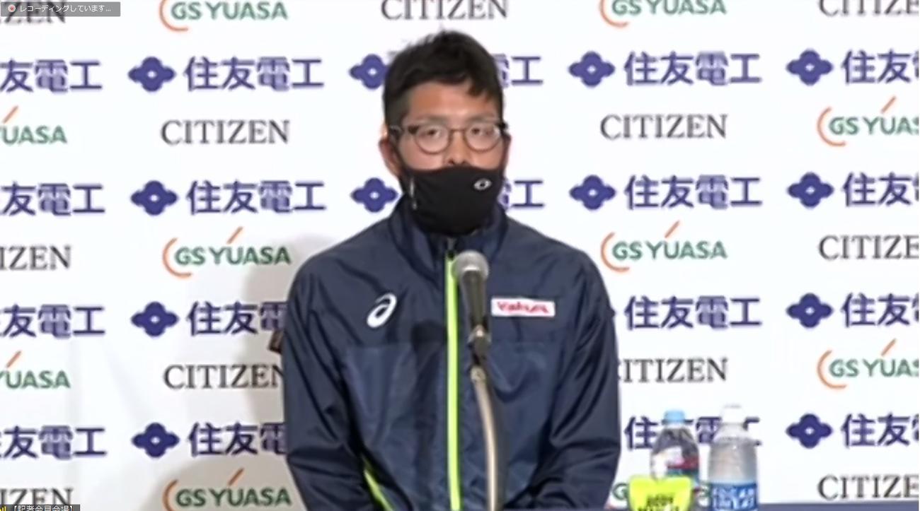 びわ湖毎日マラソンの招待選手リモート会見に臨んだ小椋裕介