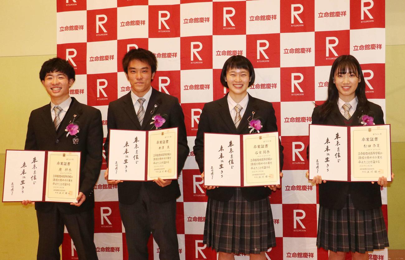 卒業式後に取材に応じた立命館慶祥高の陸上部の選手たち。左から鷹、井沢、石堂、松田(撮影・浅水友輝)