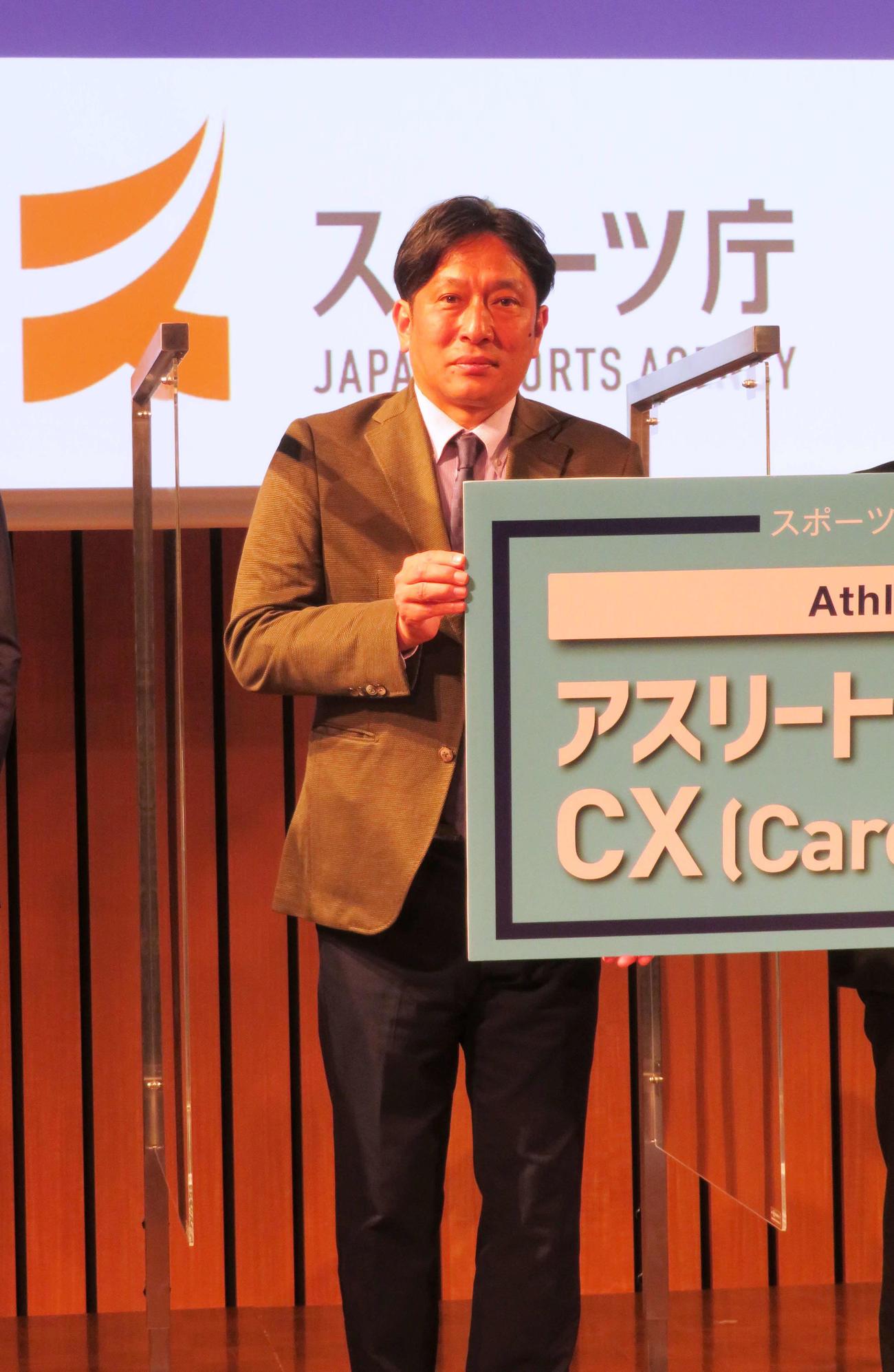 「Athlete Career Challenge カンファレンス 2021」に登壇した青学大陸上部の原監督(撮影・上田悠太)