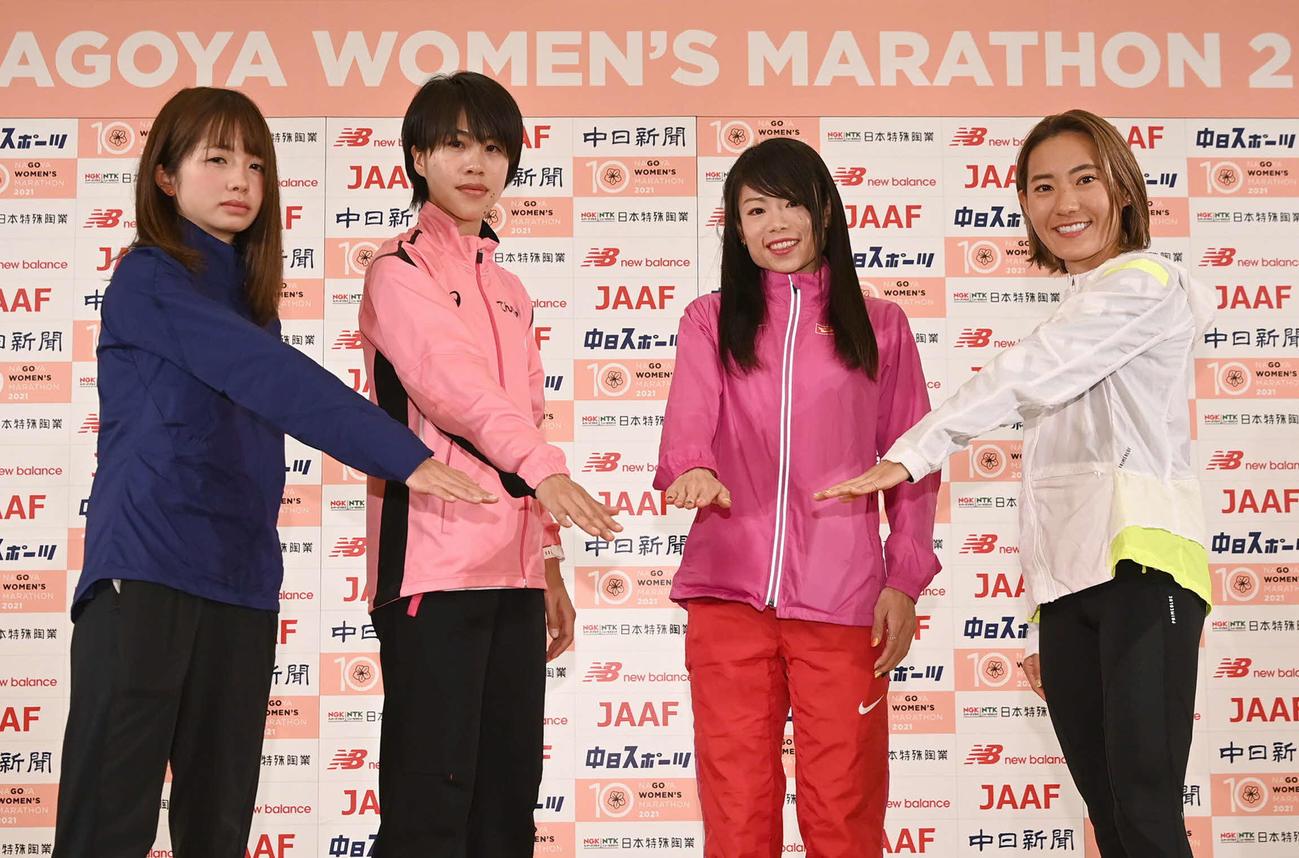 名古屋ウィメンズマラソンを前に、記者会見でポーズをとる、左から佐藤早也伽、小原怜、松田瑞生、岩出玲亜(代表撮影)