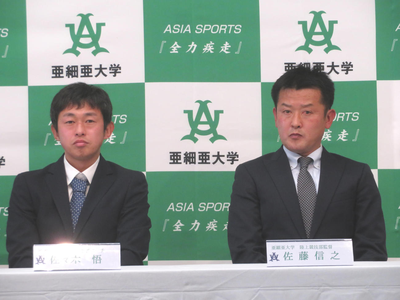 会見に登壇した亜大の佐々木コーチ(左)と佐藤監督(撮影・上田悠太)