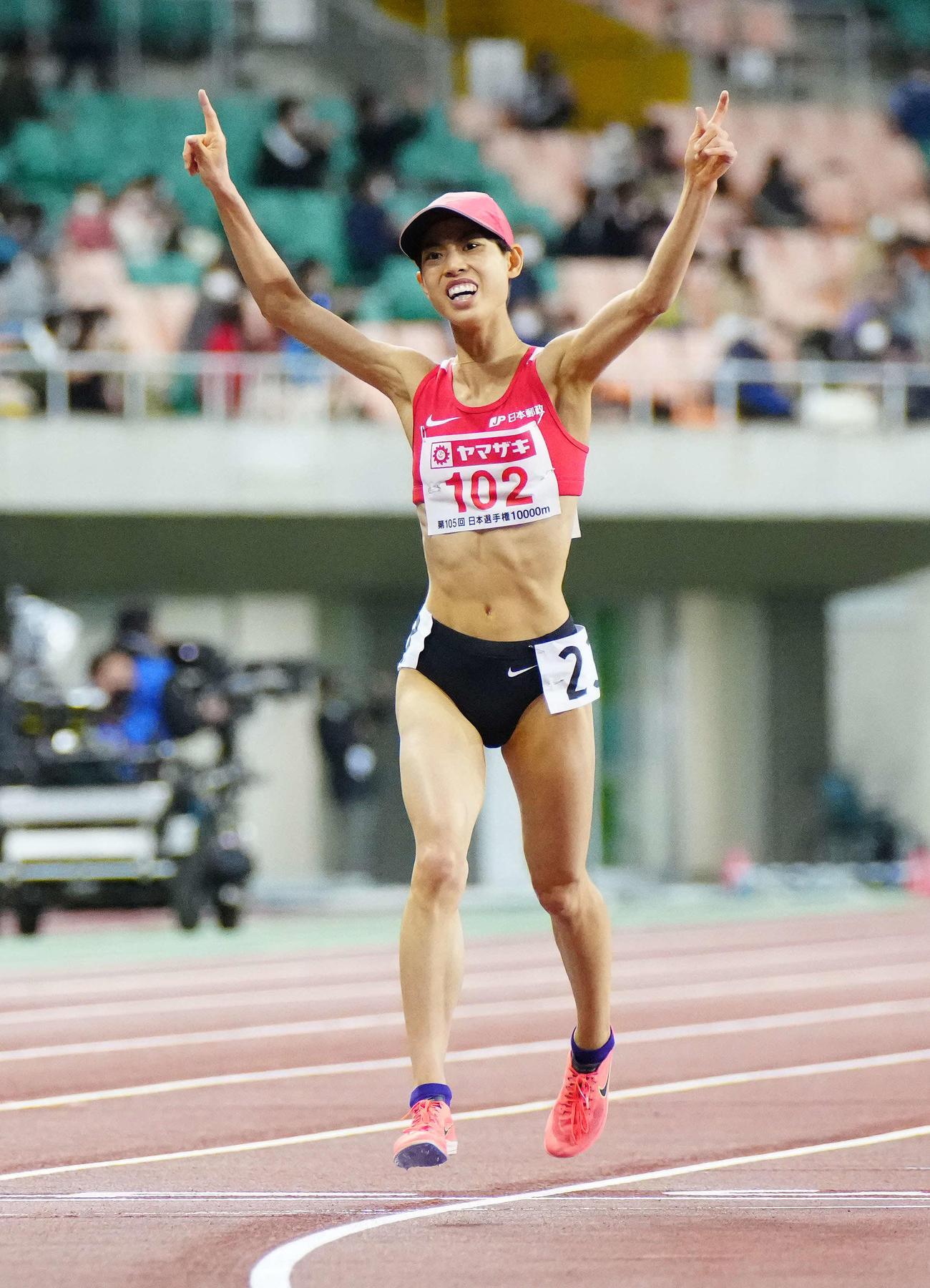 女子1万メートルで優勝し、指を突き上げゴールする広中(撮影・江口和貴)