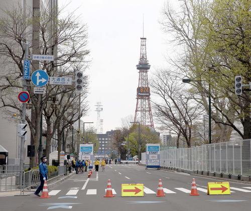 北海道マラソンスタート地点(撮影・佐藤翔太)
