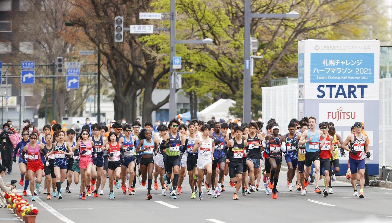東京五輪のテスト大会となる「札幌チャレンジハーフマラソン」で、一斉にスタートする選手たち(共同)