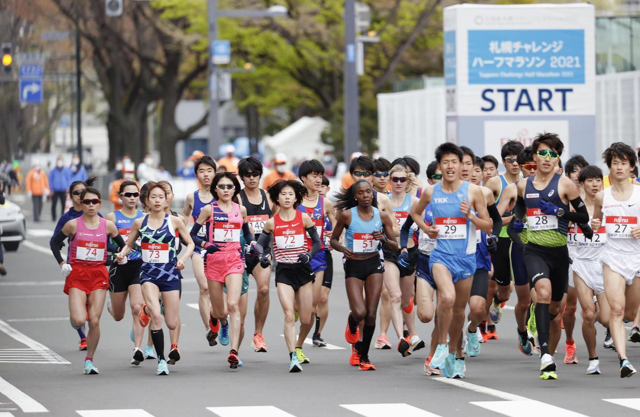 東京五輪のテスト大会となる「札幌チャレンジハーフマラソン」で、一斉にスタートする選手たち。前列左から松田、一山、前田、鈴木(代表撮影)