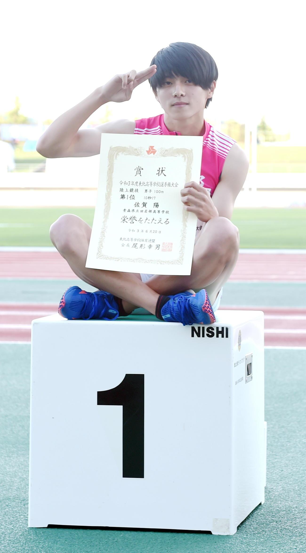 男子100メートルで優勝し表彰式でポーズを決める田名部・佐賀(撮影・山田愛斗)