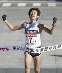 旭化成18年ぶり22度目V、トヨタ3連覇ならず - 陸上 : 日刊スポーツ