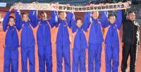 倉敷39度目で悲願の初V「伝統と支えのおかげ」 - 陸上 : 日刊スポーツ