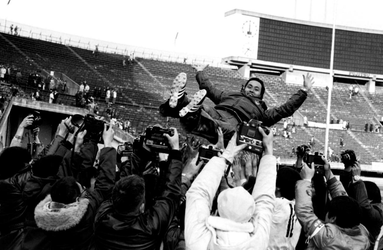第55回全国高校サッカー選手権大会決勝 浦和南対静岡学園 2連覇を達成し、胴上げされる浦和南の松本暁司監督(1977年1月8日)