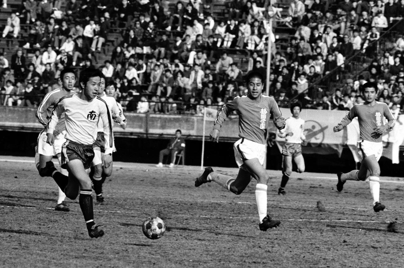 第55回全国高校サッカー選手権大会決勝 浦和南対静岡学園 ドリブル突破をはかる浦和南・水沼貴史(左端)(1977年1月8日)