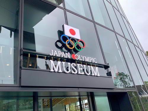 オリンピックミュージアムの外観