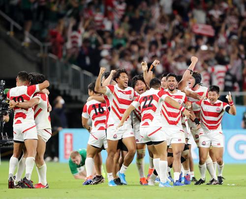 日本対アイルランド アイルランドに勝利し喜びを爆発させる日本の選手たち(撮影・垰建太)