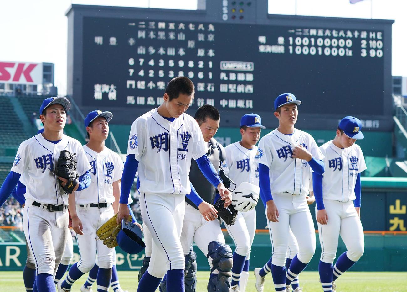 サヨナラで東海大相模に敗れ、肩を落とす京本真(左から3人目)ら明豊ナイン(2021年4月1日撮影)