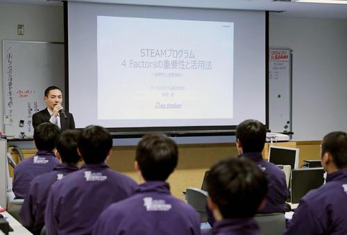 「4Factorsの重要性と活用法」について話すデータスタジアムの柳鳥亮氏