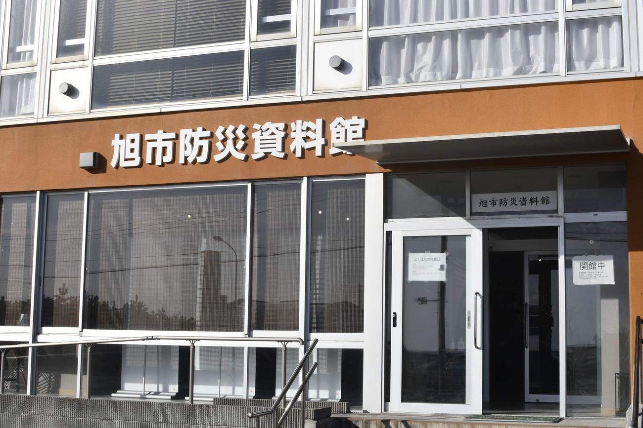 東日本大震災での旭市内の被害状況を展示する市防災資料館(撮影・平山連)