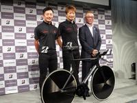 五輪自転車トラックでブリヂストン製が代表正式採用 - 自転車 : 日刊スポーツ