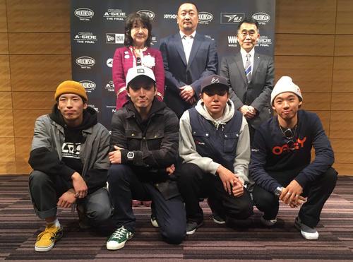 Photo of BMX Rinmu Nakamura wins and donates prize money to Australian forest fire