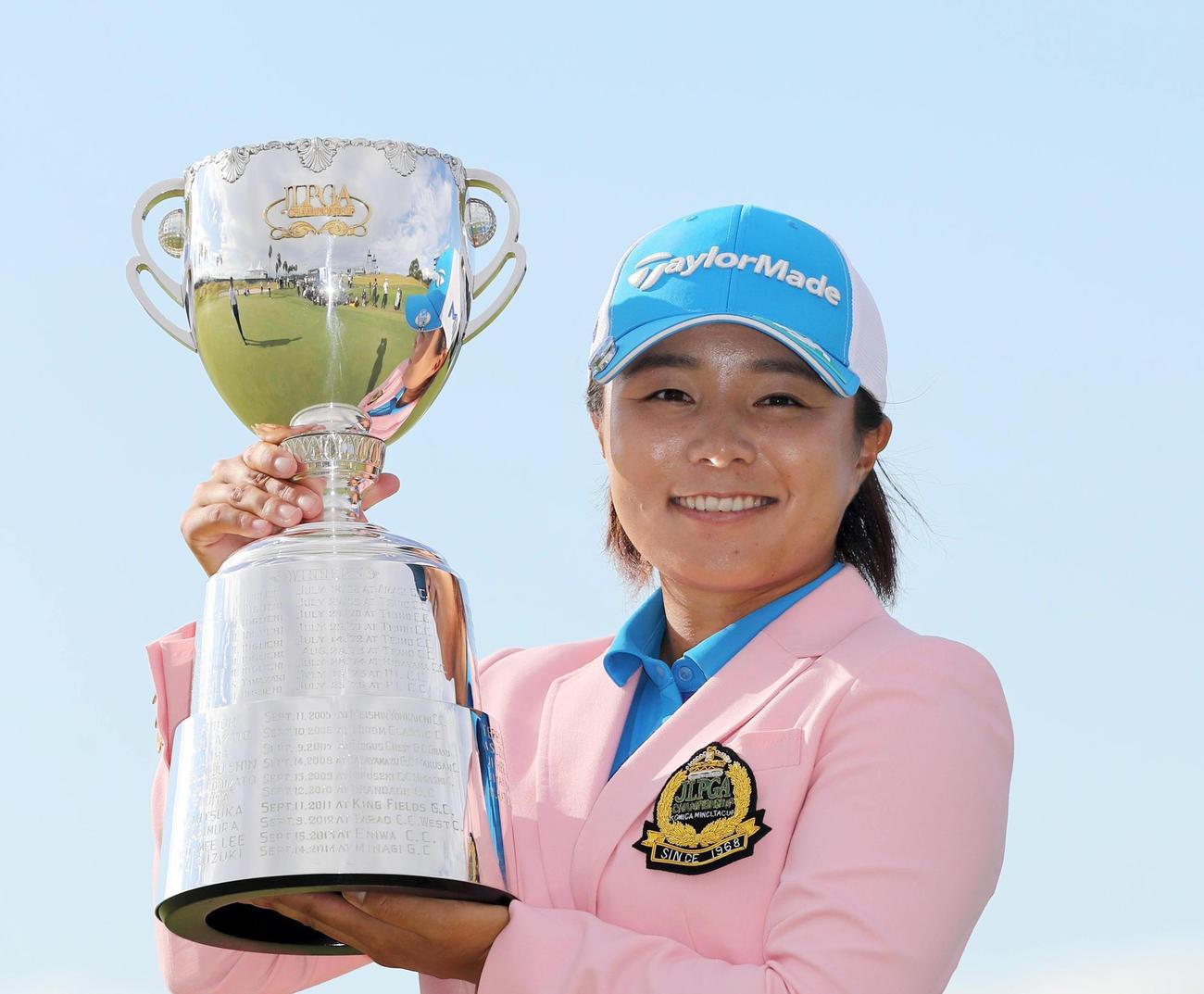 日本女子プロ選手権コニカミノルタ杯で優勝した永峰咲希(代表撮影)