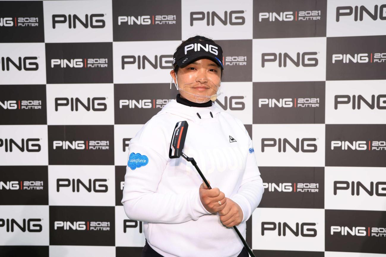 ピンゴルフ新製品発表会に出席した鈴木愛