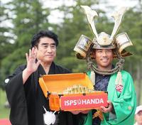優勝したクロンパ(右)はISPS半田会長から特製の千両箱を贈られ笑顔を見せる(撮影・足立雅史)