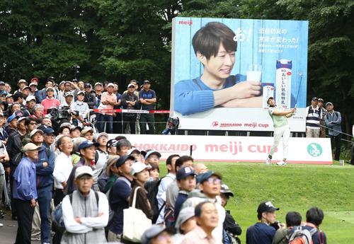 北海道meijiカップ 第2日目 17番、大勢のギャラリーが見つめる中、ティーショットを放つ渋野(撮影・黒川智章)