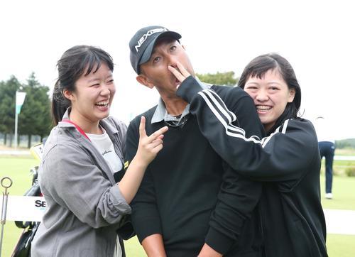 初日、8位タイのすし石垣は応援にかけつけた長女栞奈さん(左)と次女杏梨さんにいたずらされる(撮影・黒川智章)