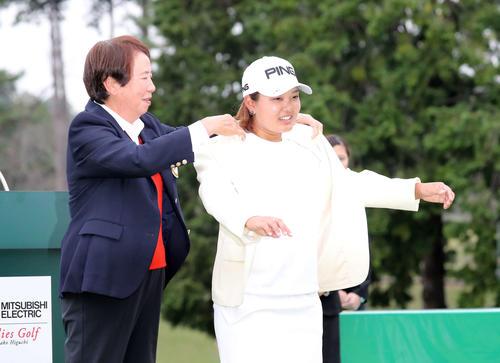 樋口久子氏(左)に勝利者ブレザーを着せてもらう鈴木愛(撮影・鈴木正人)
