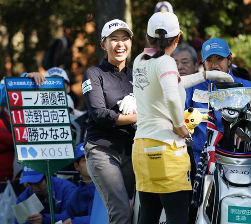 16番 ティーグラウンドで勝みなみ(右)と話す渋野日向子(撮影・清水貴仁)