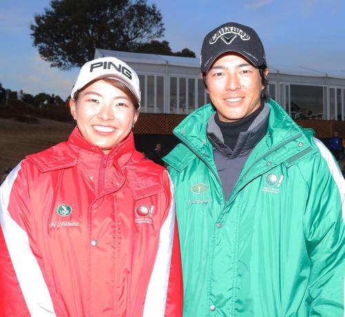 渋野日向子(左)と石川遼(2019年12月15日撮影)