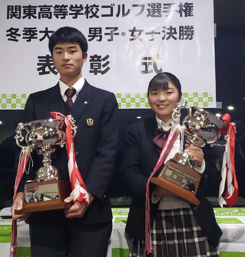 優勝した鈴木隆太(左)と佐久間朱莉