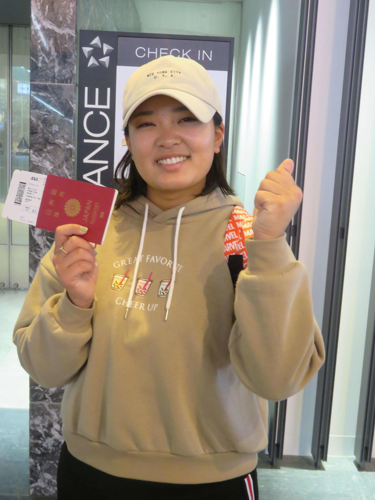 米アリゾナでの合宿へ向け、成田空港から米国へ出発した鈴木愛