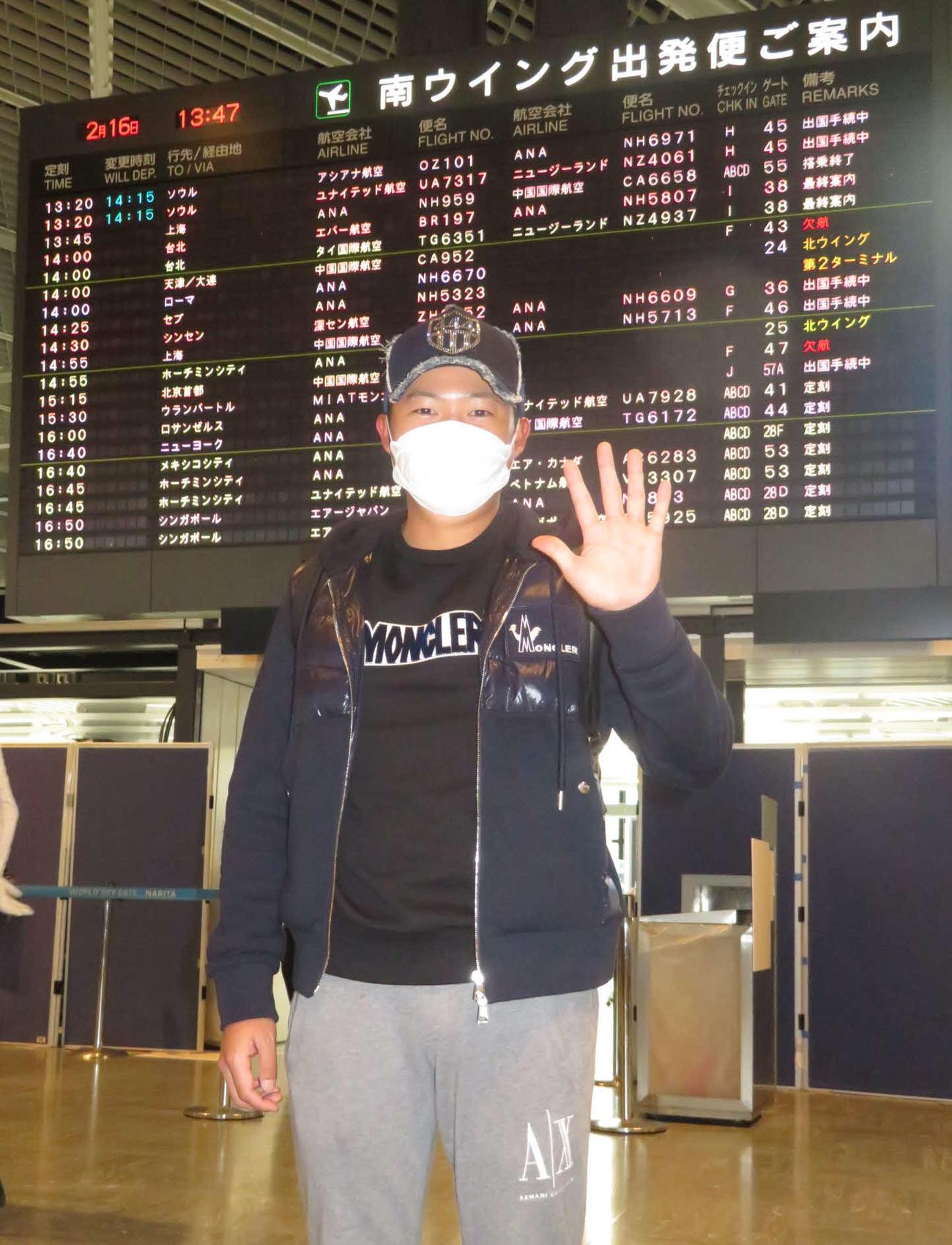 成田空港からメキシコへ出発前、マスクを着用して手を振る今平