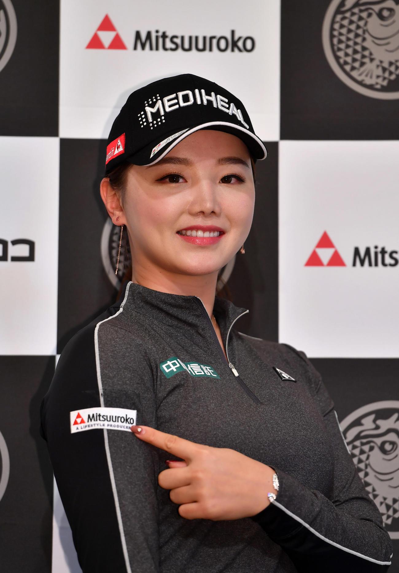 https://www.nikkansports.com/sports/golf/news/img/202002180000438-w1300_4.jpg