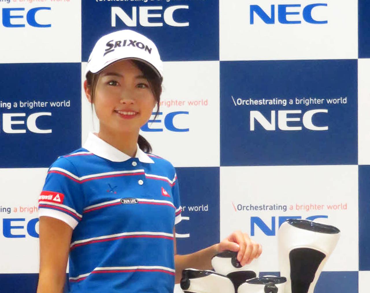 NECとの所属契約を発表した安田祐香(撮影・高田文太)